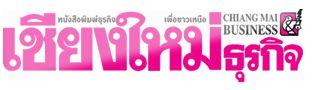Chiangmaidhurakij.logo